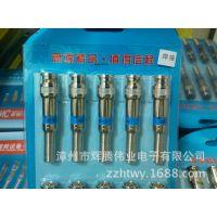 精品BNC头 耐高温铜大卡金芯Q9头 纯铜芯75-5监控连接头焊接式