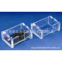 办公用品 亚克力透明名片盒加厚 塑料双格名片盒桌面