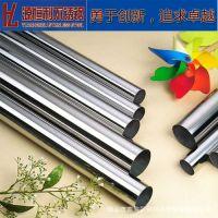 供应201不锈钢管 金属制品 家用电器 装饰日用电器品牌