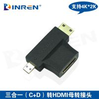 【厂家直销】HDMI 三合一转接头 手机平板高清转接头