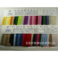 素色单面抓毛布刷毛布 全涤抓毛绒服装玩具针织绒布单面绒图