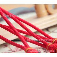 深圳厂家批发 如意玉环+圆珠挂绳饰品DIY配件 通用高档手玩件挂绳