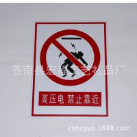 厂家定做金属标牌 不锈钢禁止提示牌 标牌制作 量大价优