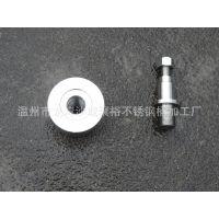 厂家供应不绣钢子母螺栓,紧固件,可图来样定做