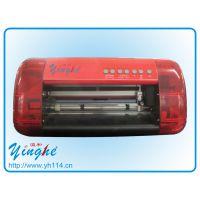 瀛和台式刻字机YH-DC240 桌面小型切字机 刻图 割线 扣字 超好用