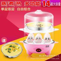 蒸蛋器自动断电 多功能煮蛋器 煮蛋大师 不锈钢煎蛋器 双层