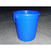 加厚160升塑料桶带盖 塑料垃圾桶批发 塑料水桶化工桶大水桶油桶