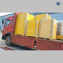 供应污水处理厂用的沟盖板 加工定制是污水处理厂用的50厚沟盖板 污水处理厂用多厚的盖板