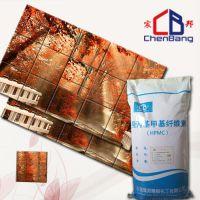 山东宸邦HPMC纤维素厂家供应湖北瓷砖胶用羟丙基甲基纤维素用途