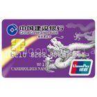 Contactless Quick Pass UnionPay Card with PBOC3.0 Application/E-cash