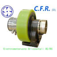 意大利CFR舵轮转向电机AGV驱动轮 电动叉车行走系配件
