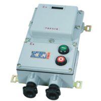 思普特 防爆电磁起动器 型号:LM61-LBQC53-10A