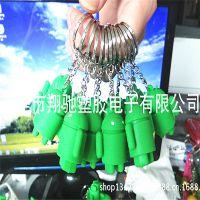 翔驰现模PVC软胶安卓公仔钥匙扣 卡通Keychain 可定制印刷LOGO