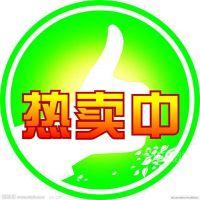 聊城鑫鹏源生产20# 45# 16Mn正品无缝钢管 133-426X4.5-100大量库存