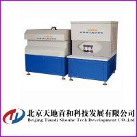 GF-8000A型自动工业分析仪北京天地首和