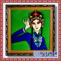 景德镇陶手绘瓷板画客厅中堂挂画四条屏春夏秋冬