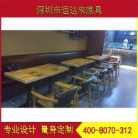 美式乡村咖啡厅桌椅 西餐厅桌椅定制 板材咖啡厅餐椅 烧烤桌 运达来厂家