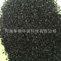 药物脱色用椰壳活性炭 厂家供应贵金属提取用椰壳活性炭型号