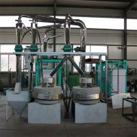 供应瑞腾牌一米不锈钢石磨双组石磨面粉机械全自动磨面粉机价格