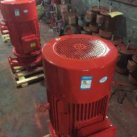 XBD5/30-HY XBD6/40-HY立式消防泵喷淋泵消火栓泵