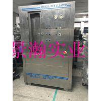 钢网清洗机出售台湾AQUA铨智3200F