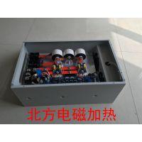 40KW节能电磁感应加热器/新型电磁感应加热器/40千瓦造粒机电磁加热器