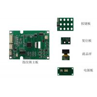 指纹锁电路板、密码锁电路板设计方案公司志诚科莱帝