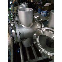 供应 对焊管道视镜 WN对焊法兰视镜 SG-ZT-6型对焊式直通视镜