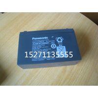 现货供应松下LC-P0612P蓄电池6V12AH铅酸蓄电池 原厂正品