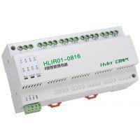 HLR01-0816智能8路照明控制模块 HLR01-0816