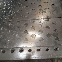 洞洞板 冲孔板 筛网不锈钢 孔板洞洞板 圆形 至尚 圆孔