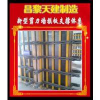 浙江天建钢结构专利产品新型电泳漆新型剪力墙模板支撑