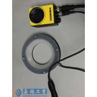 CCS全新 IU系列数字线控光源 内置控制器 直连康耐视智能相机 126级数字线控光亮度