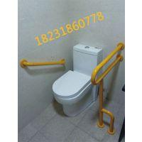 提供浴室防滑扶手 抗菌尼龙扶手