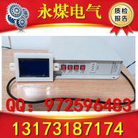 陕西榆林神木KLBH-315H原型号SDB-315H智能化电动机保护器质保一年