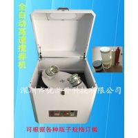 离心式银浆(桨)搅拌机、油墨搅拌机、环氧树脂搅拌机,速度可任意调节