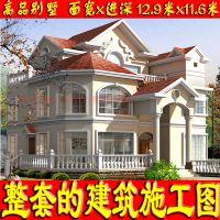 别致带观景平台三层高档自建房屋设计图12.9x11.6米
