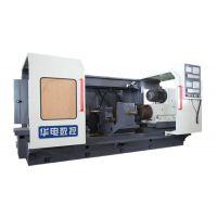 华电数控阀门闸板专用HDMF-X200/X300密封面加工机床