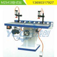 现货供应 MZ6418多轴钻 卧式精密钻 元成创机械厂