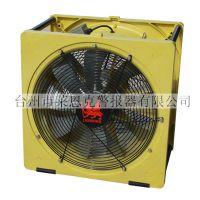 EFC120x-50cm正负压式电动涡轮排烟机 消防排烟风机 救生设备厂家直销