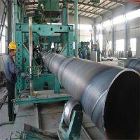 供应宁夏螺旋钢管 供应宁夏焊管 华北地区的钢管厂家