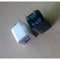 苹果绿点三代充电器 5V1A通过CE CCC认证适配器 墙充USB火牛 蓝牙 相机充电器 USB旅充
