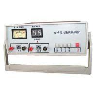 多功能电话机检测仪价格 型号:JY-YDC-988-2