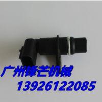 小松PC220-8 PC240-8转速传感器6754-81-9200小松传感器