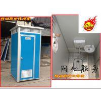 广东移动厕所 价格