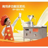 大型商用自熟渣浆分离豆浆一体设备赣云牌厂家直销价
