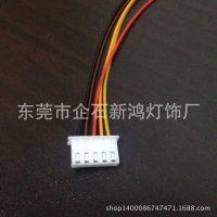 XH端子、公母端子、连绕接线端子、5264端子、接线片