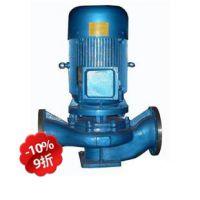 郑州供应ISG上海管道离心泵/管道加压泵
