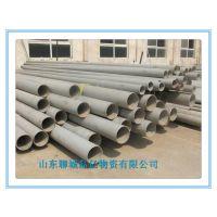 供应各种规格不锈钢管  304不锈钢工业管  厂家专业生产