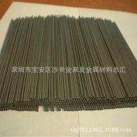 热销!304L不锈钢精密厚壁管 316L不锈钢无缝管(现货供应)